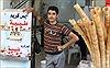 Bán hàng đường phố tại 'chảo lửa' Aleppo
