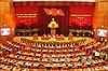 Bế mạc Hội nghị 11 BCH Trung ương Đảng khóa XI