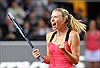 Tay vợt Sharapova có thể trở lại thi đấu từ cuối tháng 4/2017