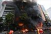 Đang cháy lớn quán karaoke trên phố Trần Thái Tông