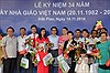 Phó Thủ tướng Vũ Đức Đam dự kỷ niệm Ngày Nhà giáo Việt Nam