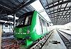 Thông tin về đoàn tàu đặt tại nhà ga Cát Linh bị vẽ sơn lên thân tàu