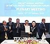 Thông cáo chung Hội nghị APPF-26