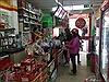 Mùng 5 Tết: Giá rau rẻ, thực phẩm, đồ tươi sống nhích nhẹ
