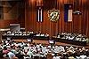 Quốc hội Cuba đề cử đồng chí Miguel Diaz-Canel vào vị trí Chủ tịch Hội đồng Nhà nước