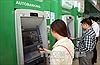 Đảm bảo an ninh thẻ ATM dịp nghỉ lễ 30/4 và 1/5