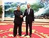Nga, Triều Tiên xác định rõ các triển vọng quan hệ song phương
