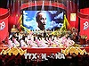 Lễ kỷ niệm 70 năm Ngày Chủ tịch Hồ Chí Minh ra Lời kêu gọi thi đua ái quốc
