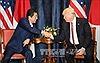'Vén màn đen động thái ngầm của Mỹ và Nhật Bản'