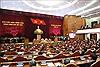 Tổng Bí thư, Chủ tịch nước Nguyễn Phú Trọng: Lợi ích của quốc gia, dân tộc là tối thượng