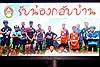 Hậu quả từ sự nổi tiếng 'bất đắc dĩ' sau khi đội bóng Thái Lan được giải cứu