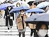 Nhật Bản chật vật xử lý khẩu trang vứt bừa nơi công cộng