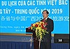 Xúc tiến quảng bá du lịch các tỉnh Việt Bắc (Việt Nam) và tỉnh Quảng Tây (Trung Quốc)