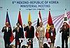 Hội nghị Bộ trưởng Ngoại giao ASEAN với các đối tác
