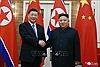 Chủ tịch Trung Quốc kết thúc chuyến thăm Triều Tiên