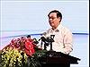 Phó Thủ tướng Vương Đình Huệ dự tổng kết Chương trình mục tiêu quốc gia xây dựng nông thôn mới