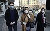 Iran: Thêm 9 người chết vì dịch COVID, tổng số 43 ca tử vong, 593 người nhiễm bệnh