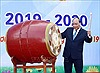 Thủ tướng Nguyễn Xuân Phúc đánh trống khai giảng tại Trường THPT Sơn Tây, Hà Nội