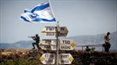 Hơn 5 thập kỷ bị chiếm đóng và những toan tính chiến lược ở Cao nguyên Golan