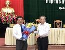Ông Trần Phong được bầu giữ chức Phó Chủ tịch UBND tỉnh Quảng Bình