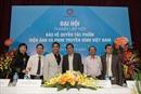 Ra mắt Hội Bảo vệ quyền tác phẩm điện ảnh và phim truyền hình Việt Nam
