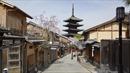 Nhật Bản quảng cáo 'du lịch không người' mùa dịch COVID-19