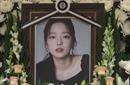 Bạo lực mạng xã hội trong giới giải trí Hàn Quốc
