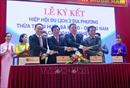 Ba tỉnh, thành phố miền Trung liên kết hành động phục hồi, phát triển du lịch