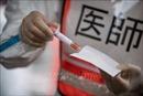 Nhật Bản sắp có hệ thống robot xét nghiệm PCR tự động