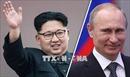 Tiết lộ nội dung cuộc gặp thượng đỉnh Nga-Triều