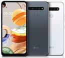 LG giới thiệu mẫu smartphone 'bình dân' với cụm 4 camera sau lưng máy