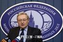 Nga, Mỹ tham vấn kín về INF tại Geneva