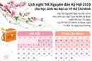Lịch nghỉ Tết Kỷ Hợi của học sinh Hà Nội và TP Hồ Chí Minh