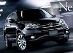 Brazil phá kỷ lục về tiêu thụ ô tô năm 2012