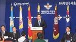 Hàn Quốc mong muốn trở thành thành viên chính thức của G7 mở rộng
