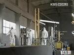 Triều Tiên khẳng định tiếp tục chương trình vũ khí hạt nhân
