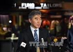 Mỹ từ chối lời mời thăm Bình Nhưỡng