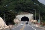 Lào dự định mở đường hầm xuyên núi nối với Việt Nam