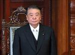 Nhật Bản có Chủ tịch Hạ viện mới