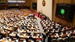 Liệu Hàn Quốc có thực sự rơi vào 'khủng hoảng ngoại giao'?