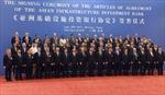 AIIB - Bước đầu tiên của chặng đường dài