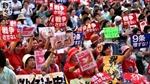 Ủy ban Hạ viện Nhật Bản thông qua dự luật an ninh