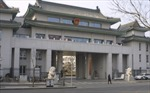 Trung Quốc quy định chống tự tử trong điều tra tham nhũng