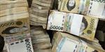 Các nhà đầu tư nước ngoài đang 'đổ xô'vào trái phiếu Hàn Quốc