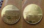 """Đằng sau việc IS đúc tiền """"dinar vàng"""""""