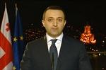 Thủ tướng Gruzia từ chức