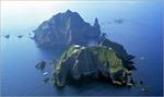 """Hàn Quốc phản đối Nhật Bản cử quan chức tham dự """"Ngày Takeshima"""""""