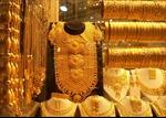 Giá vàng giảm do đồng USD mạnh