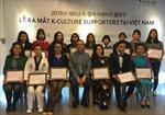 Ra mắt nhóm đại diện quảng bá văn hóa Hàn Quốc tại Việt Nam
