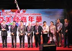 Lễ hội Ẩm thực ASEAN lần thứ 17 tại Ma Cao